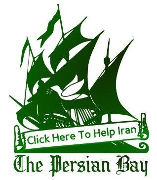 the-persian-bay